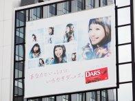 baner reklamowy